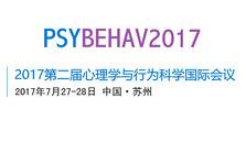 2017第二届心理学与行为科学国际会议( PSYBEHAV 2017 )