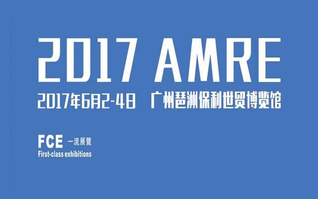 2017第十五届中国国际汽车维修检测设备及汽车养护展览会
