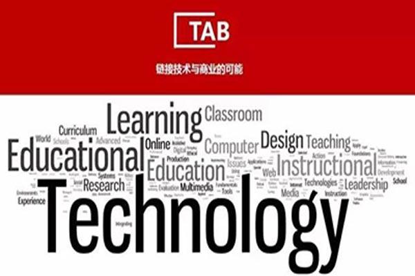 TAB北京教育科技论坛