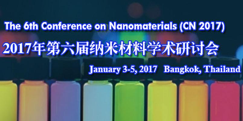2017年第六届纳米材料学术研讨会(CN 2017)