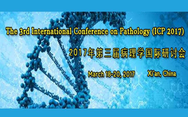 2017年第三届病理学国际研讨会( ICP 2017)