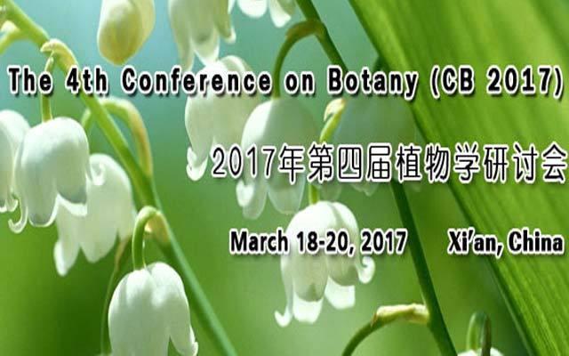 2017年第四届植物学研讨会( CB 2017 )