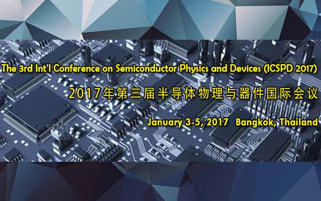 2017年第三届半导体物理与器件国际会议(ICSPD)