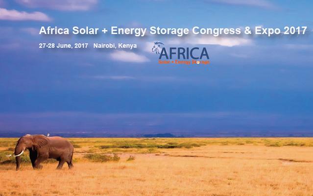 2017非洲太阳能+能源存储大会和博览会