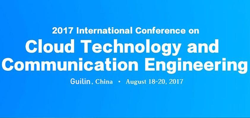 2017云技术和通信工程国际会议(CTCE2017)