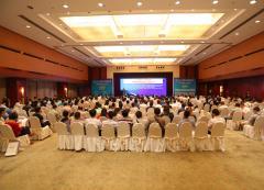 2014(第二届)先进制造业大会现场图片
