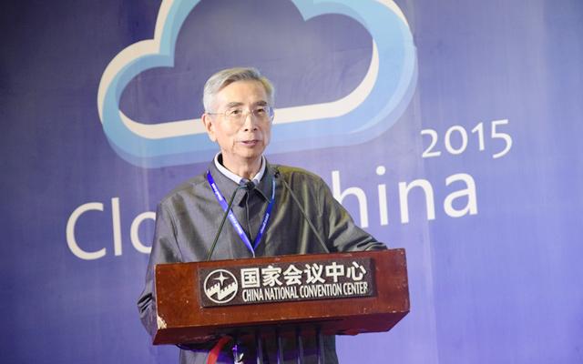 第五届中国国际云计算技术和应用论坛 (Cloud China 2017)现场图片