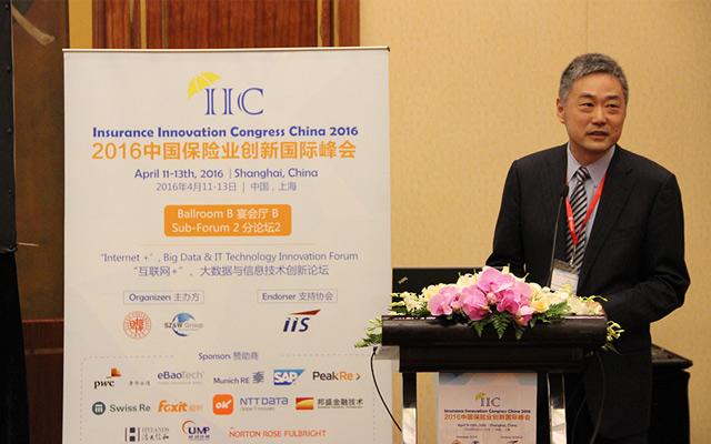 2016中国汽车保险业创新国际峰会现场图片