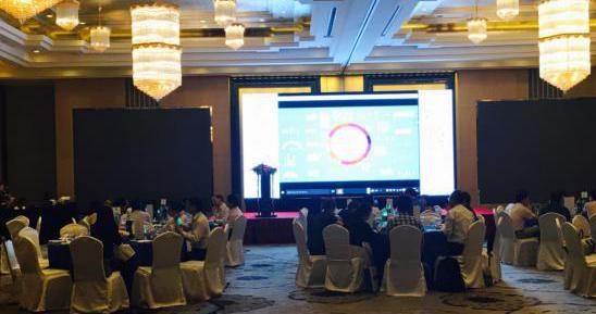 第二届中国金融交易技术大会暨2017年金融在线交易博览会现场图片