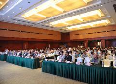 2014(第三届)国际桥梁与隧道技术大会现场图片