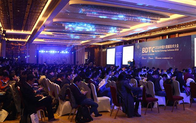 2017中国大数据技术大会(BDTC)现场图片