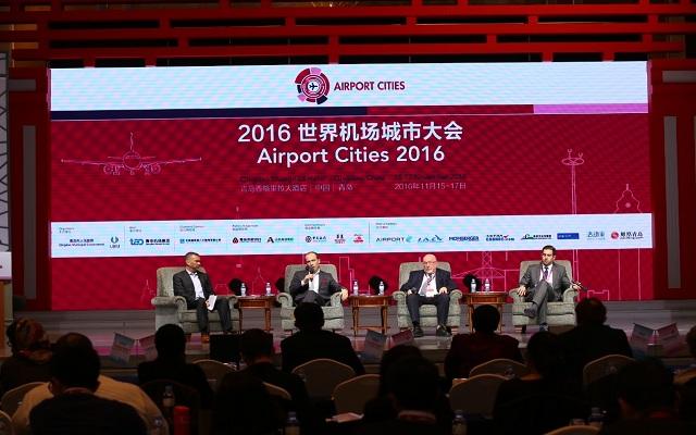 2016 世界机场城市大会现场图片
