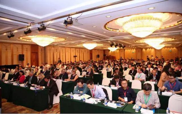 2016 中国产业园区大会(华东站) 暨首届众创空间创新大会现场图片