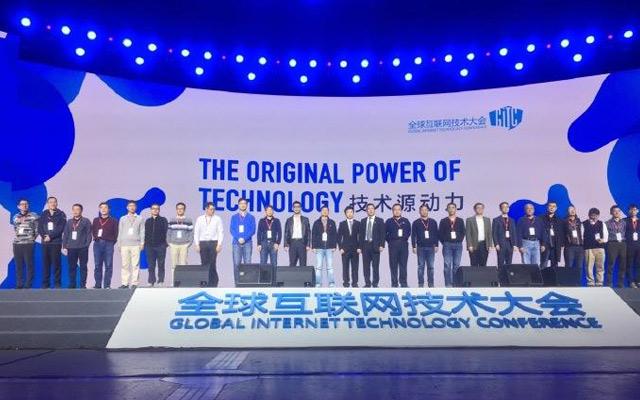 GITC 2017全球互联网技术大会 北京站现场图片