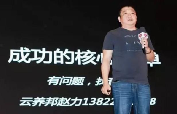 2016中国母婴新渠道峰会现场图片