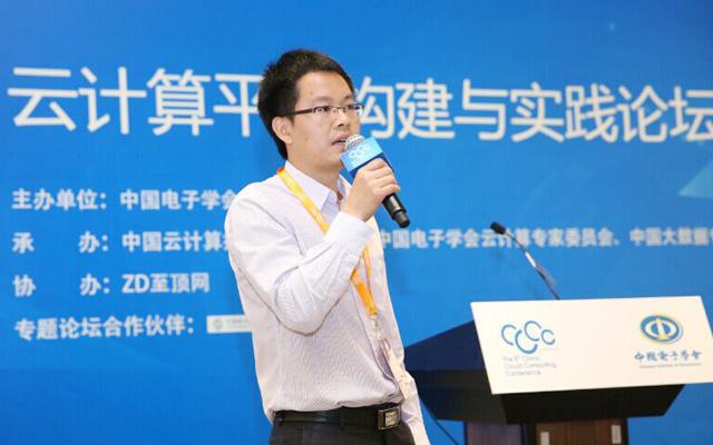 CCCC 2017第九届中国云计算大会现场图片