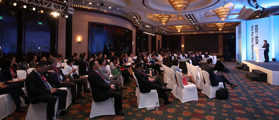 第十二届中国酒店投资高峰论坛(CHIC2016)现场图片