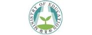 教育部高等学校计算机类专业教学指导委员会