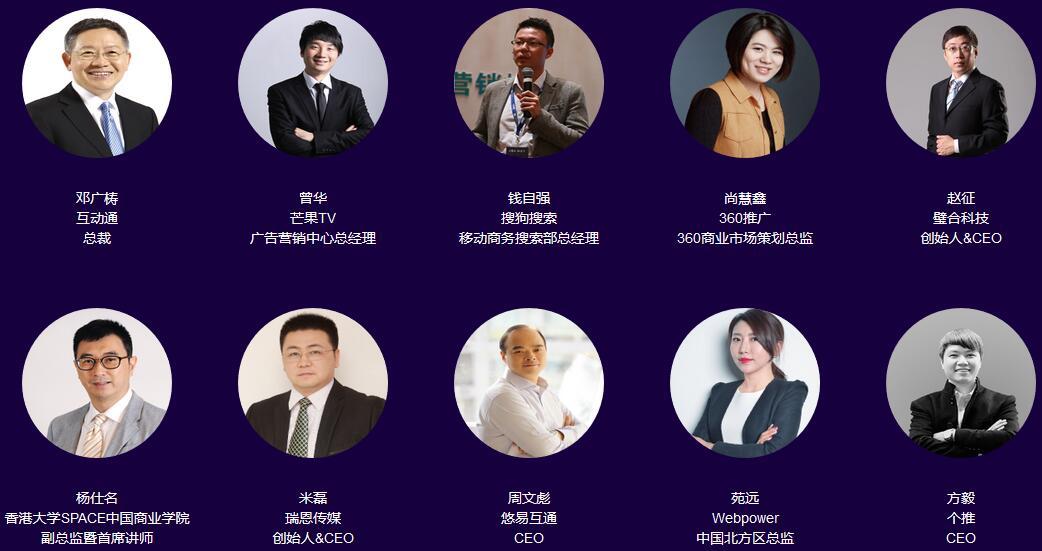 第七届梅花网传播业大展(MEXPO 2017 北京站)