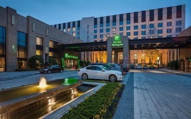 上海大华虹桥假日酒店