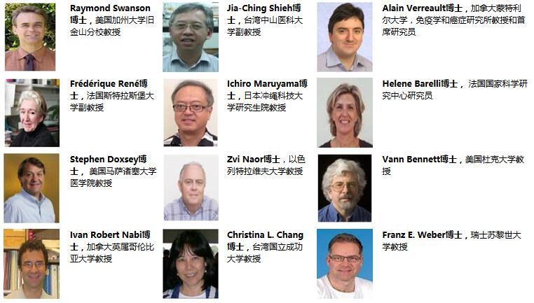 2017第七届国际分子与细胞生物学大会(CMCB)