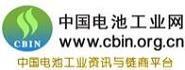中国电池工业网