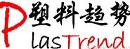 深圳市塑讯科技有限公司
