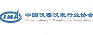 中国仪器仪表行业协会分析仪器分会