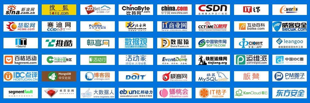 Gdevops全球敏捷运维峰会成都站(Gdevops 2017)