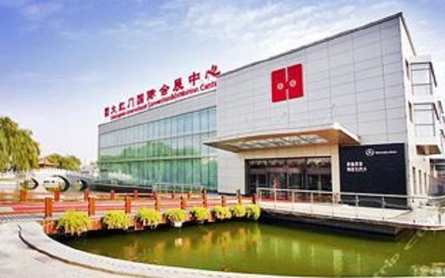 大红门国际会展中心