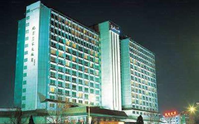北京皇家大饭店