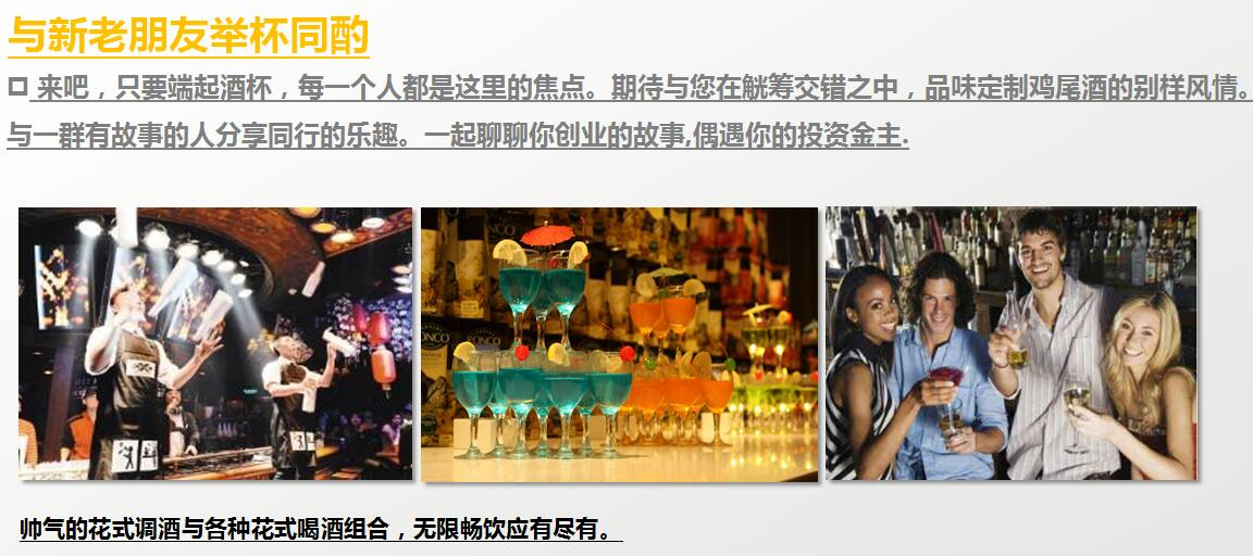 2017熊猫财富之旅