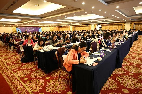 跨界转型—人力资本创新峰会(成都站)