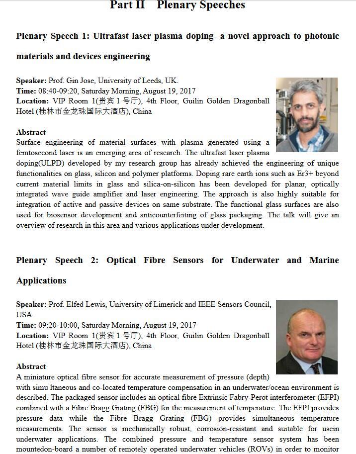 第十届光学与光电子国际学术会议(SOPO 2017)