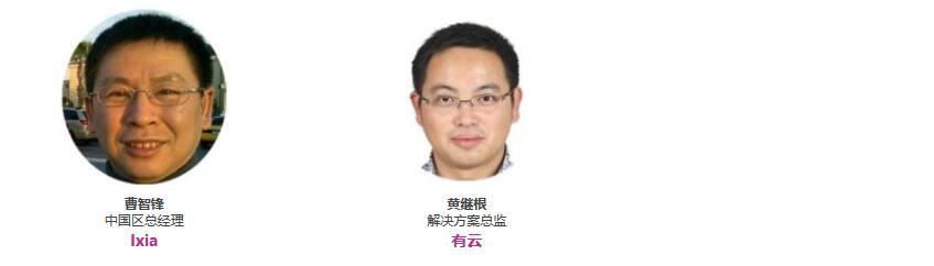 第五届全球云计算大会暨国际网络通信展览会·中国站