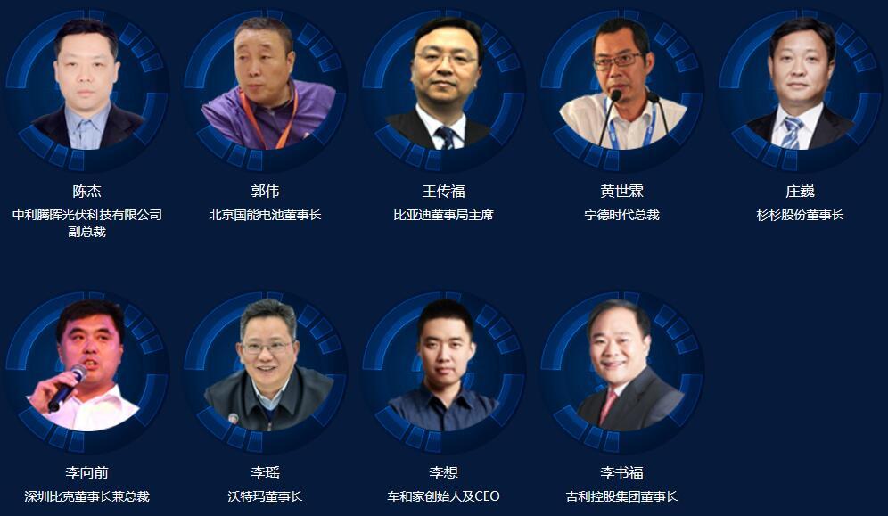 OFweek 2017中国高科技产业大会