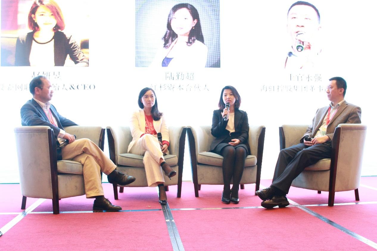 第三届横琴国际医疗健康产业高峰论坛暨投融资大会