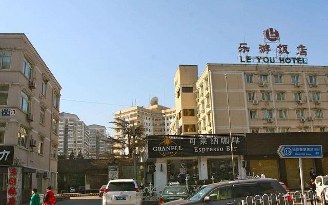 北京乐游饭店