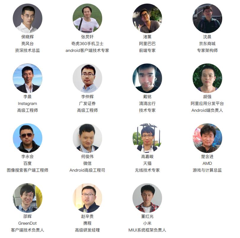 GMTC2018全球大前端技术大会(大前端的下一站)
