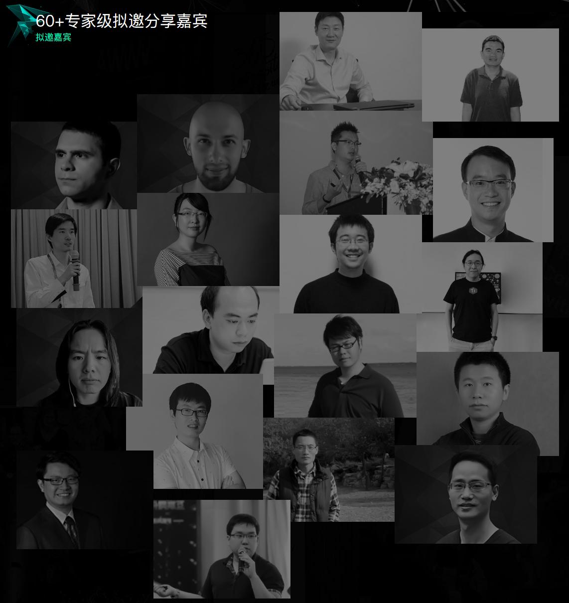 WOT 2018 – 全球软件与运维技术峰会