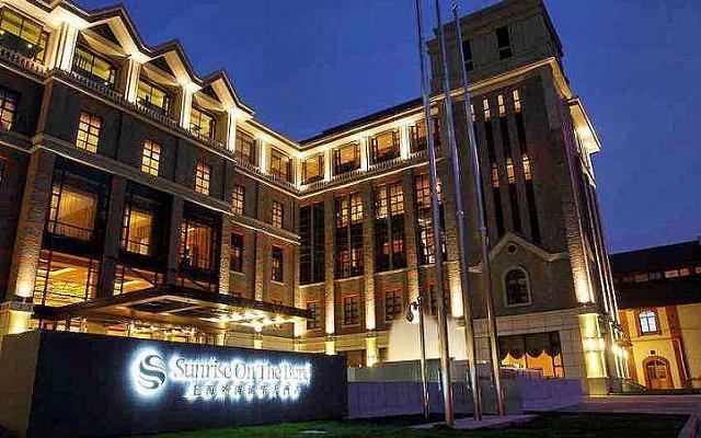 上海外滩浦华大酒店