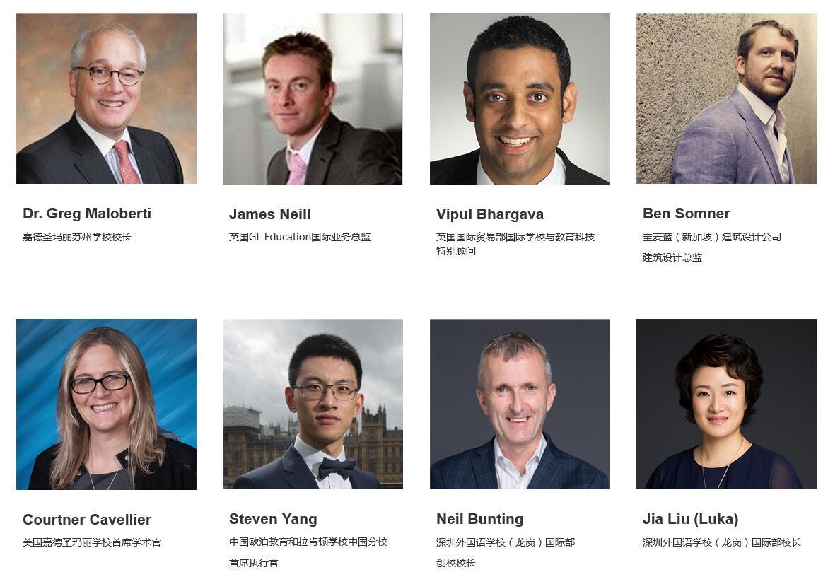 2018 狄邦IPSEF国际教育亚洲高峰论坛