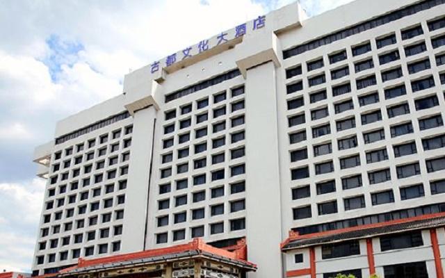 西安古都文化大酒店