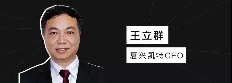 EmTech China 2019全球新兴技术峰会