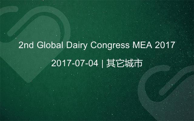 2nd Global Dairy Congress MEA 2017