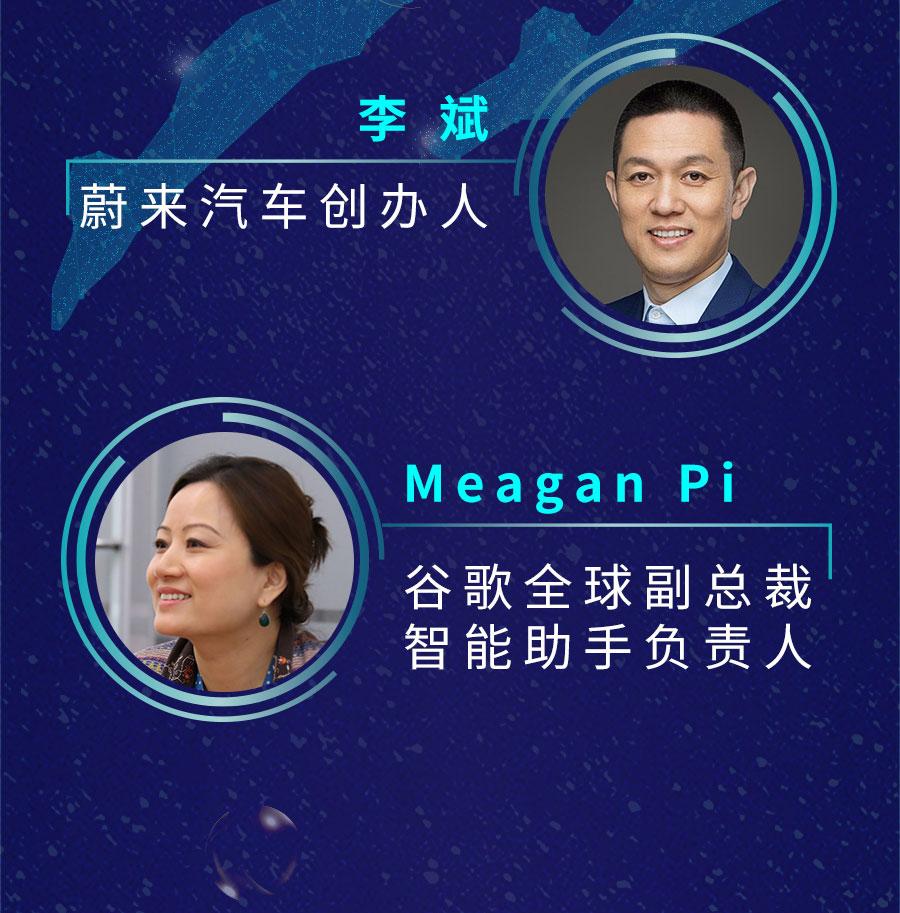 2018(第九届)中国企业组织管理高峰论坛