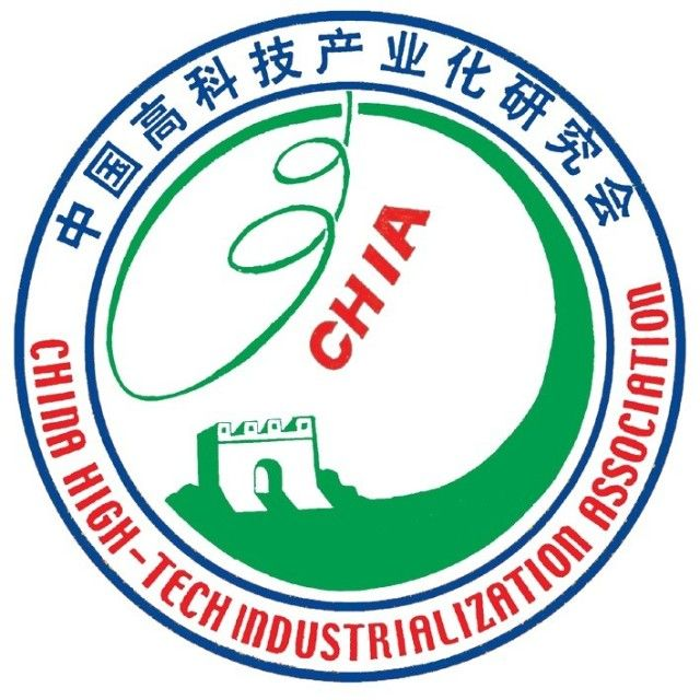 中国高科技产业化研究会
