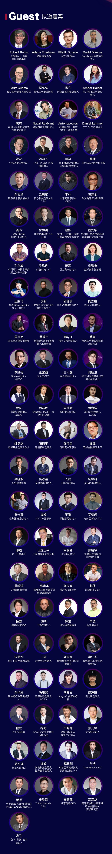 GBLS2019全球无眠区块链领袖峰会●年终盛典