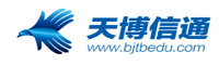 中国信息化人才培训中心