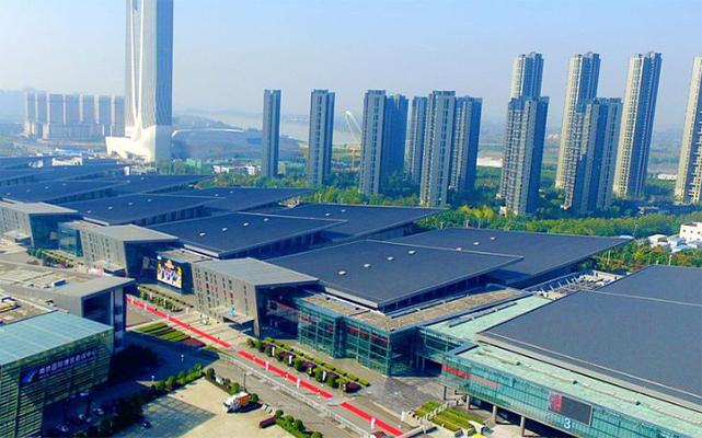 南京国际博览会议中心